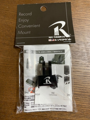 REC-MOUNTST 変換アダプタ GP Pro→Owleye