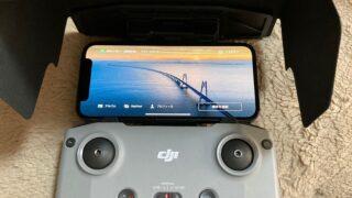 DJI mini2 Remote Controller Monitor Hood モニターフード