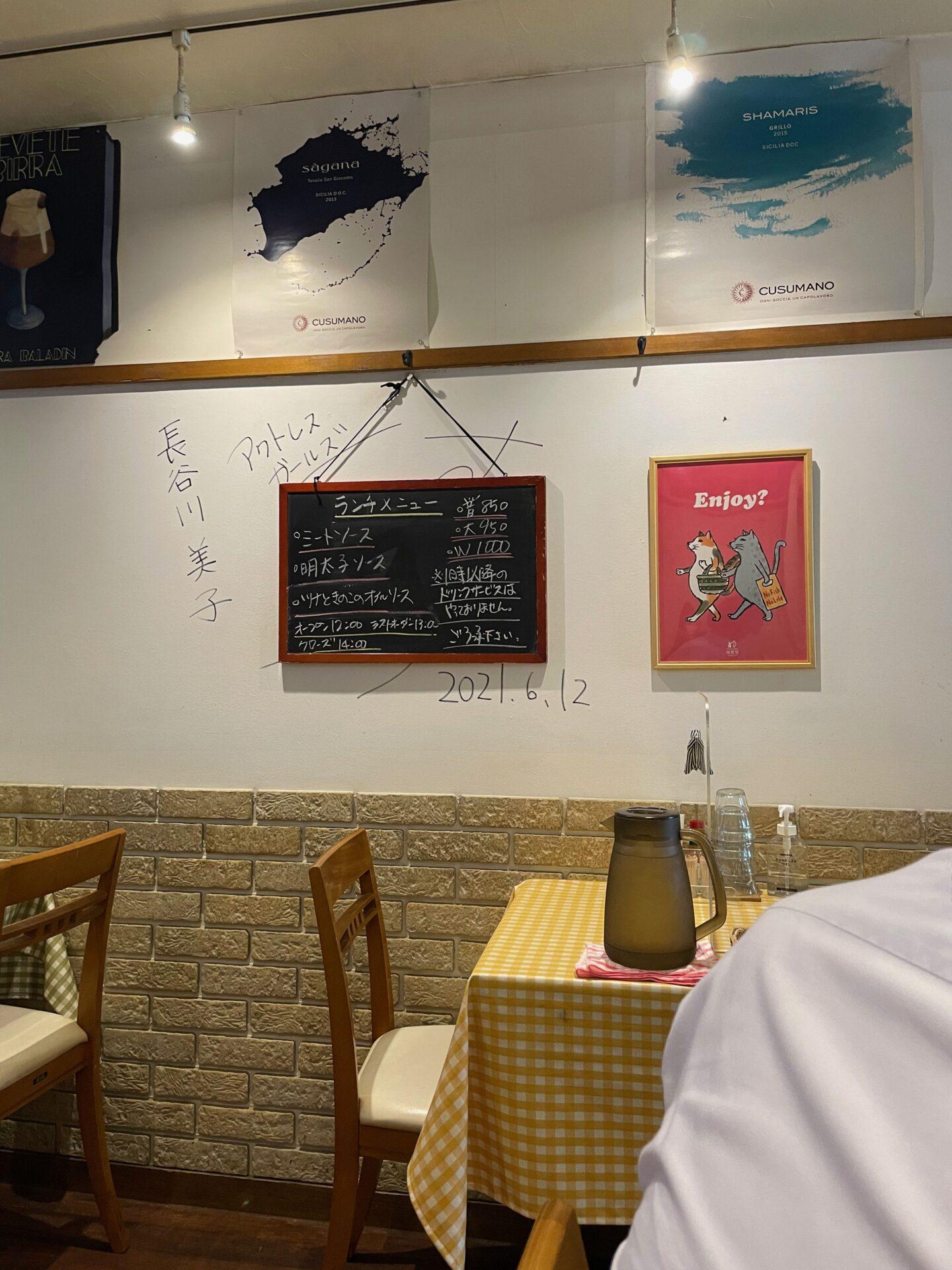イタリア料理Anarogica 店内
