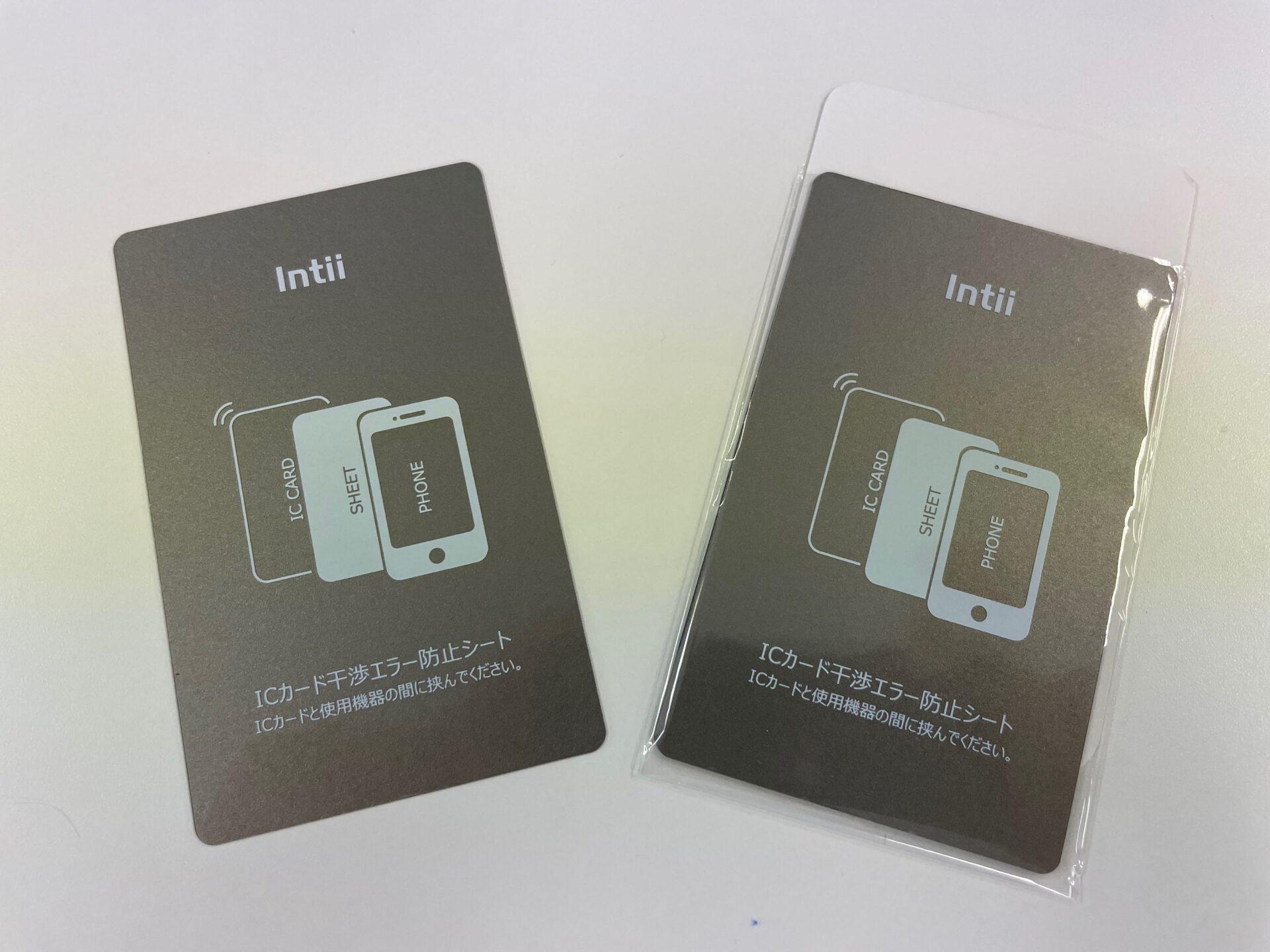 Intii 電磁波干渉防止シート スマホ専用 ICカード読み取りエラー防止シート 改札 磁気防止 超薄 (3枚セット)