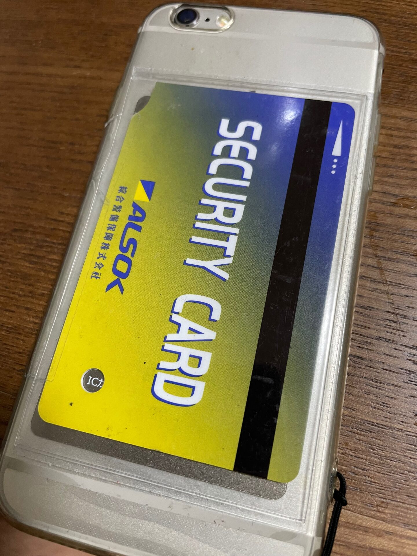 Intii 電磁波干渉防止シート スマホ専用 ICカード読み取りエラー防止シート 改札 磁気防止 超薄 (3枚セット) iPhone