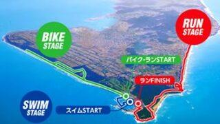 あと45日・・・伊良湖トライアスロンについて調べてみた