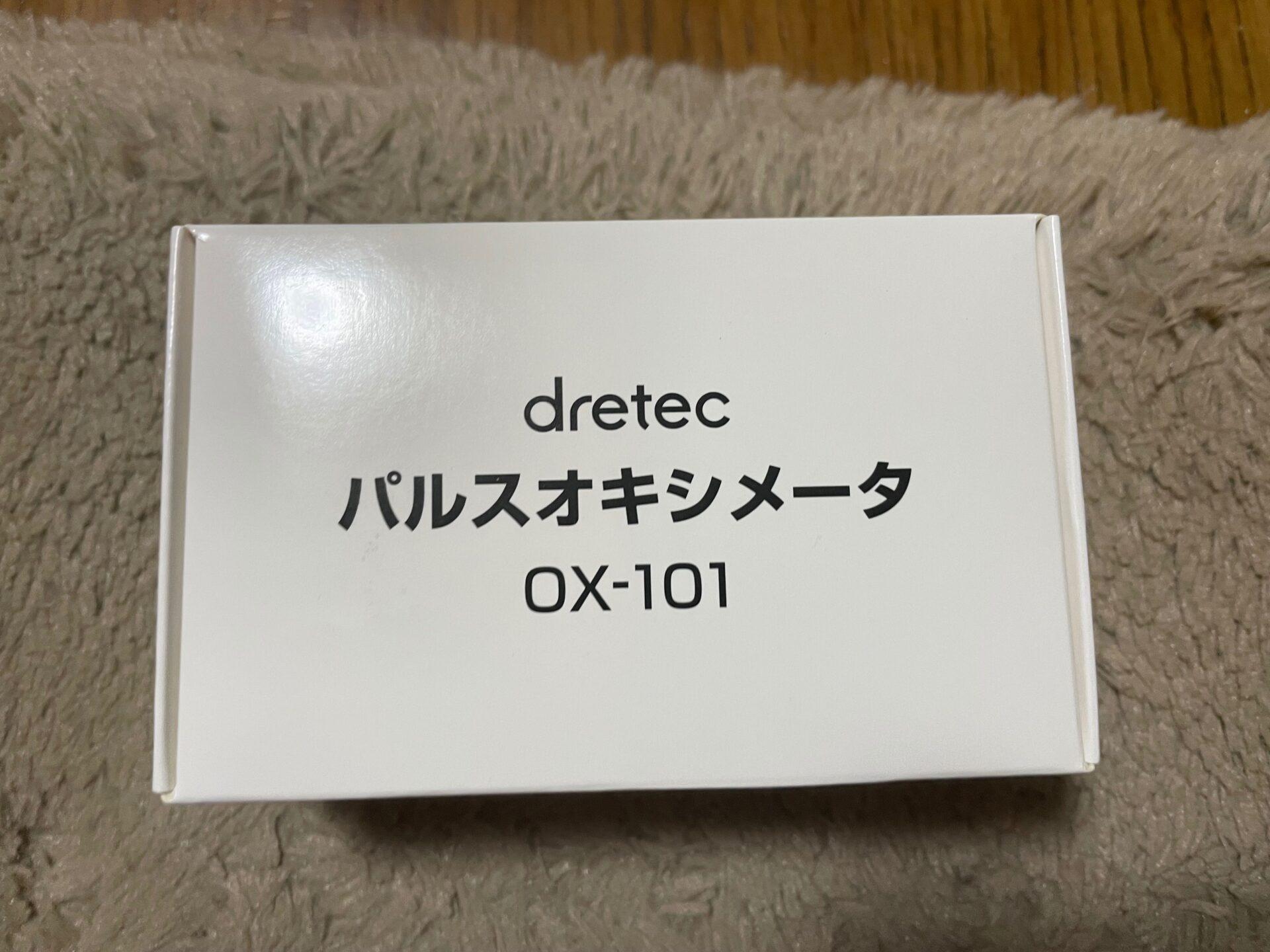 オキシメーター dretec OX-101 箱