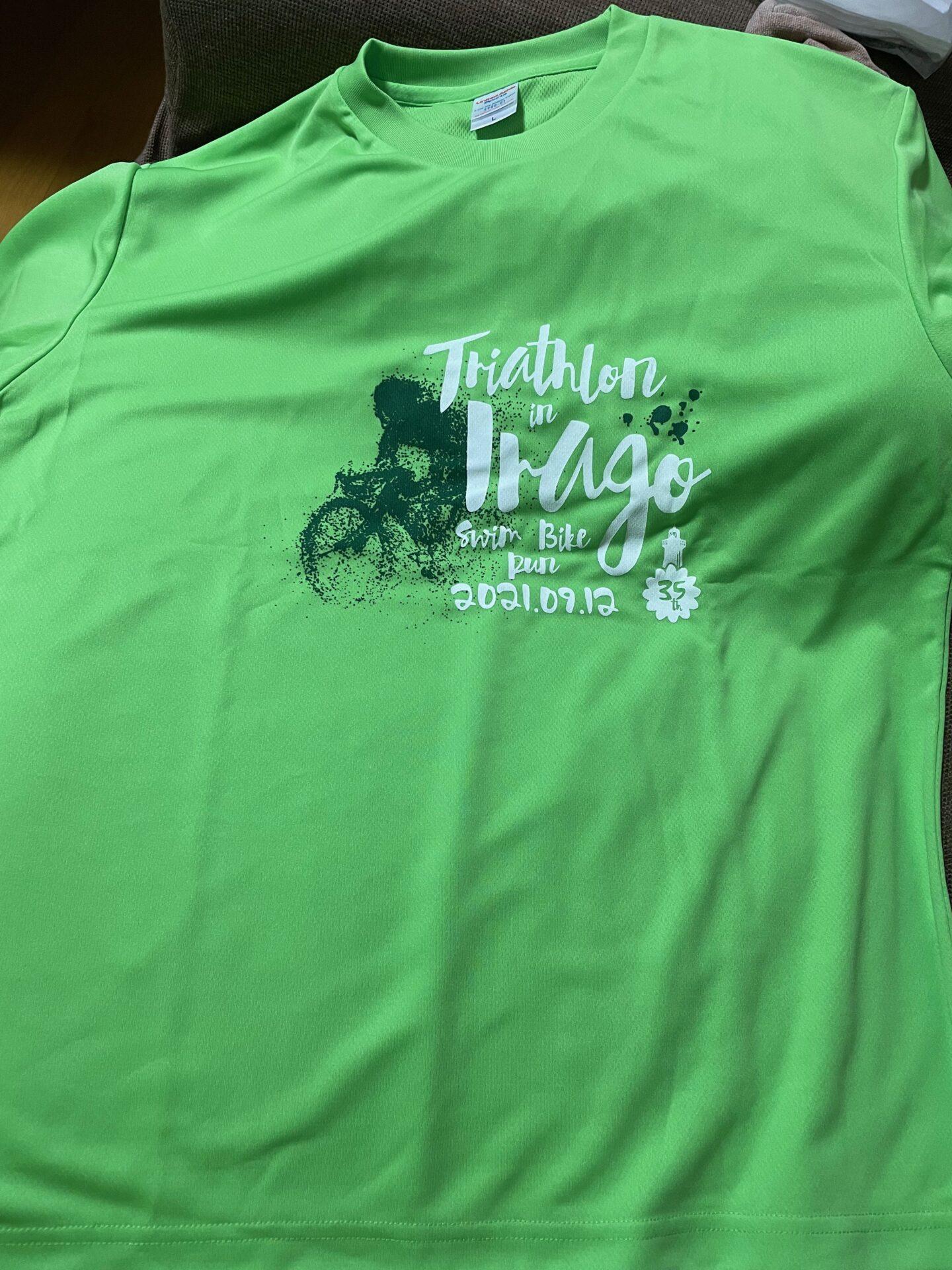 伊良湖トライアスロンの参加記念品 Tシャツ