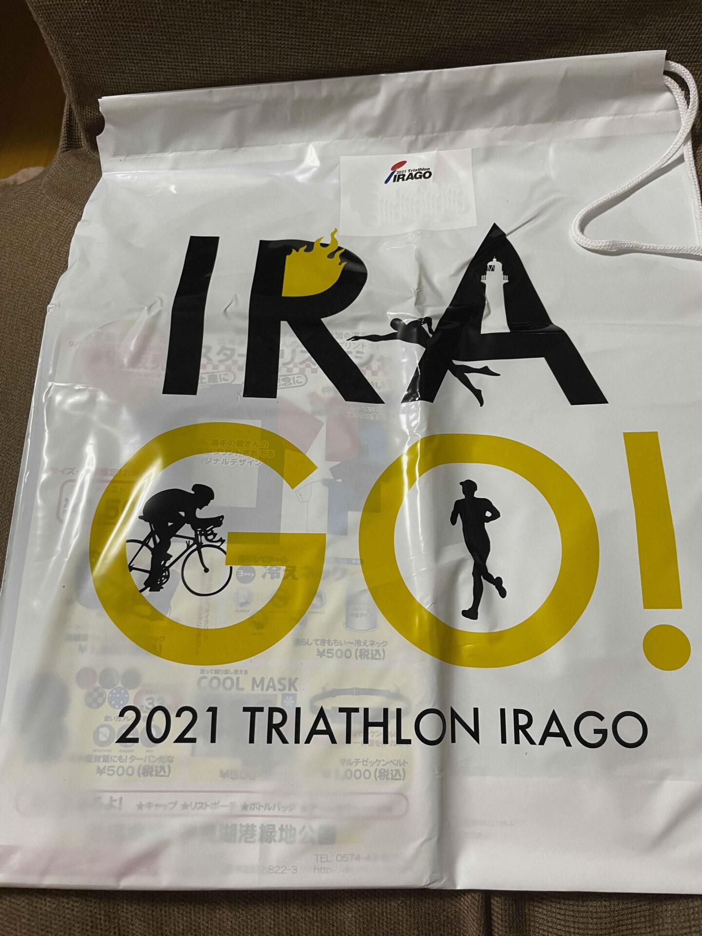 伊良湖トライアスロンの参加記念品 ビニール袋